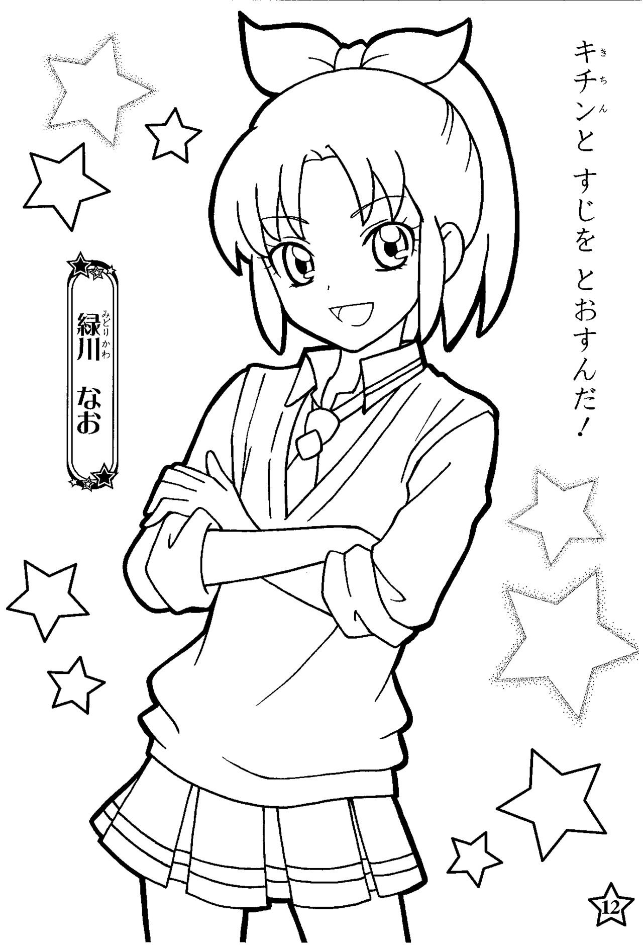 Ausmalbilder Anime Mädchen  KonaBeun zum ausdrucken ausmalbilder manga