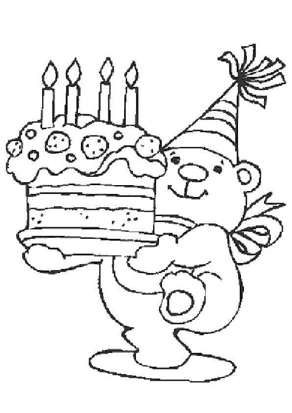 Ausmalbilder Geburtstag Zum Ausdrucken  Ausmalbilder Geburtstag 15