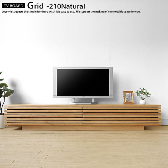Diy Tv Board  DIY neues TV Möbel new TV board