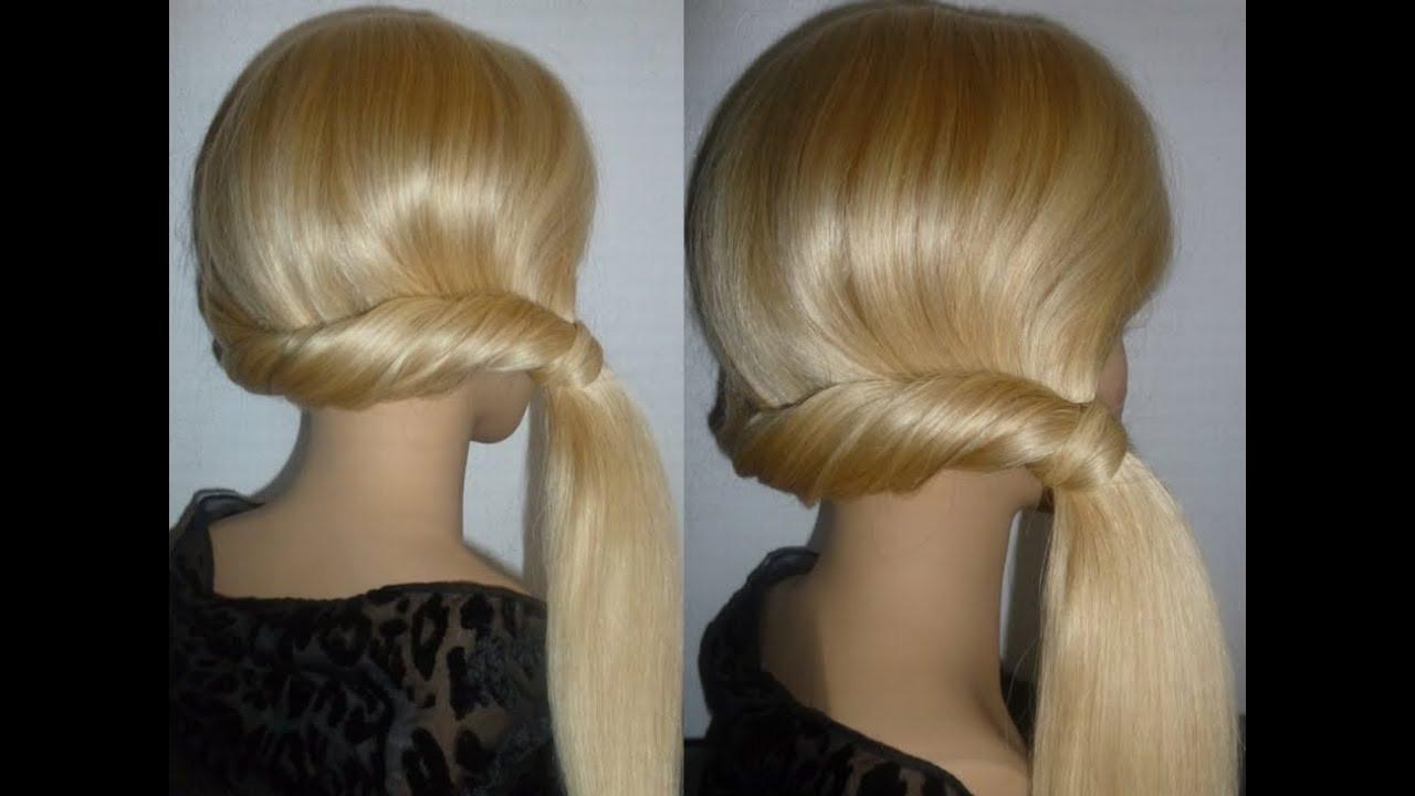 Easy Frisuren  SCHNELLE und SUPER EASY Frisuren Zopffrisur Ausgehfrisur