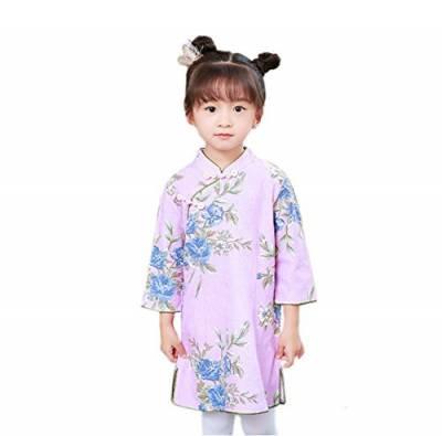 Geburtstagsgeschenk Mädchen 4 Jahre  Kleider in speziellen Farben von ACVIP für Mädchen