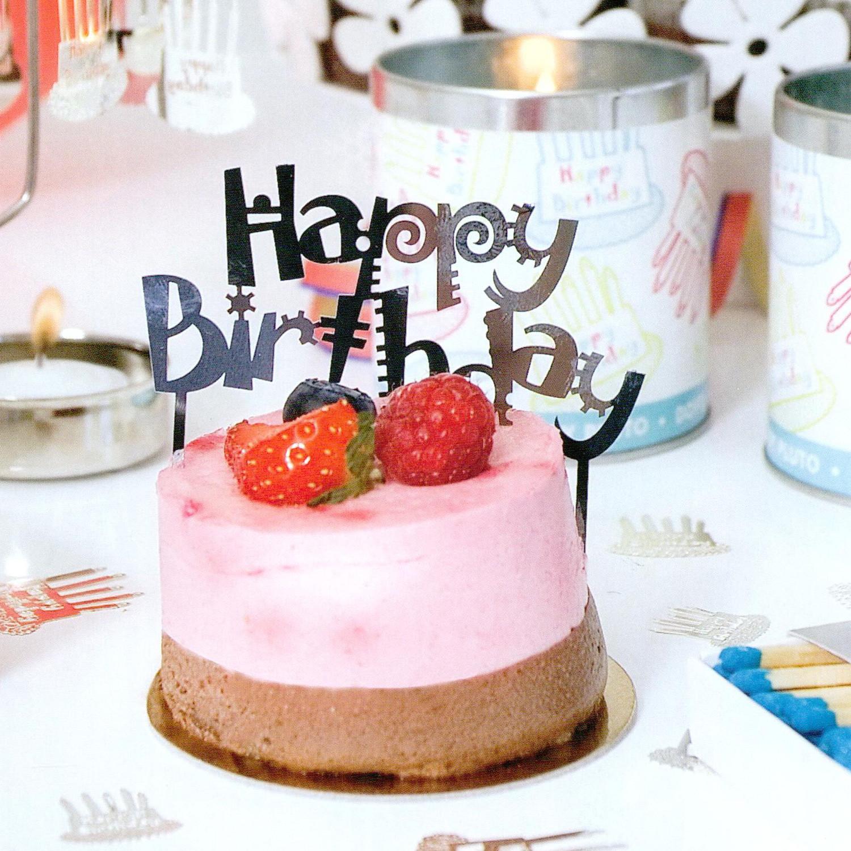 Geburtstagskuchen Deko  Pluto Geburtstagskuchen Deko Happy Birthday