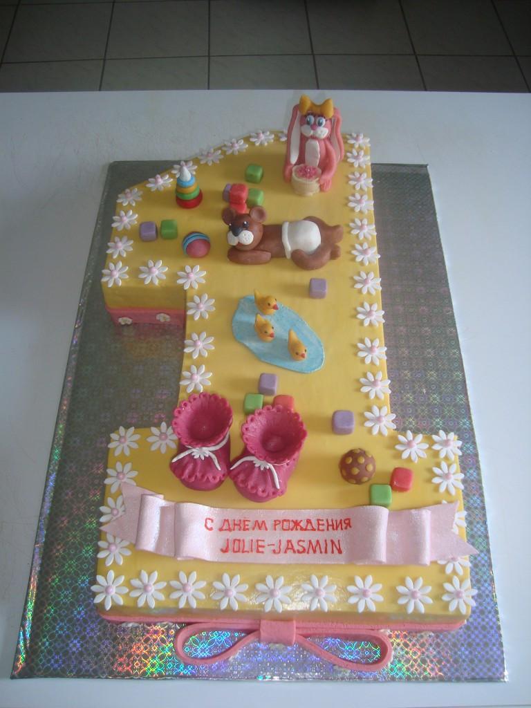 Geburtstagstorte 1 Jahr  Geburtstagskuchen Baby 1 Jahr 1000 images about
