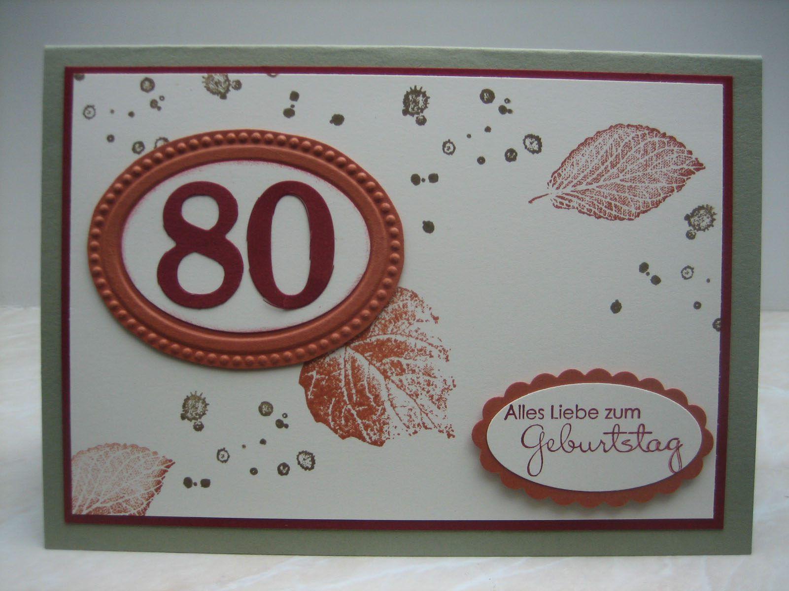Geburtstagswünsche Zum 80 Geburtstag  Einladungskarten Zum 80 Geburtstag Selbst Gestalten