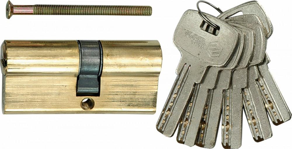 Knieschoner Handwerk  Sicherheits Schließzylinder Tür Schloß Türschloß 67 mm 6 x