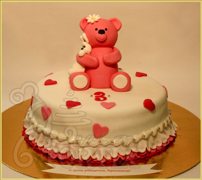 Mädchen Geburtstagstorte  Tortix Geburtstagstorte für Mädchen