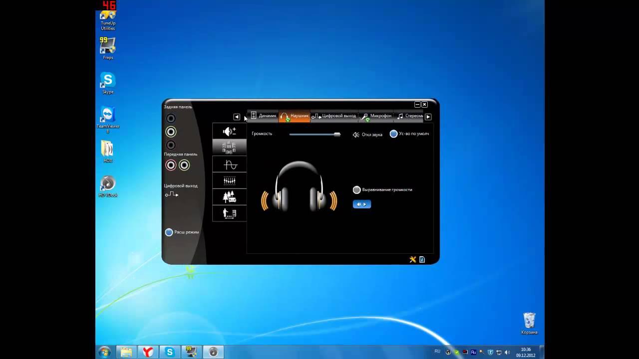 Via Hd Audio Deck  Отключение проверки передней панели Через VIA HD AUDIO
