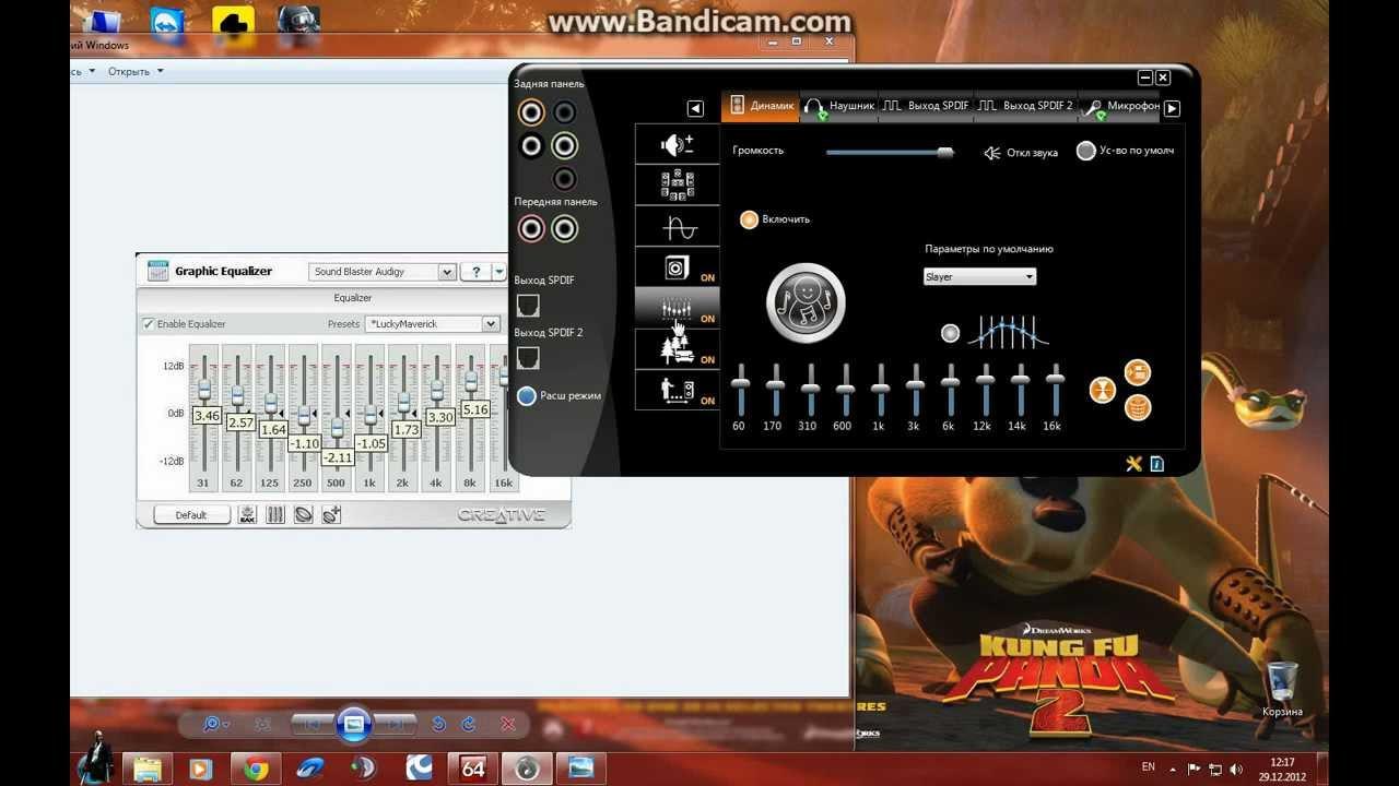 Via Hd Audio Deck  Настройка звука в менеджере VIA HD Audio Deck by LuckyM