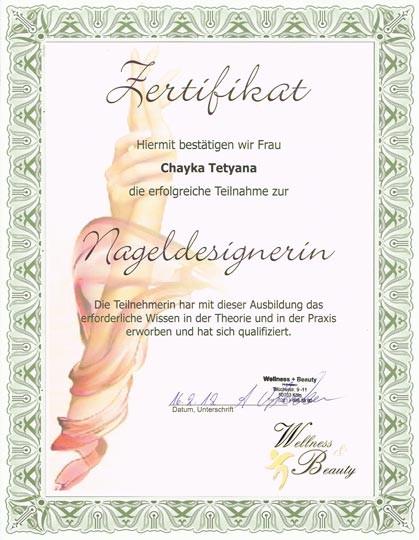 Zertifikat Nageldesign  Zertifikat Nageldesign s Astra Beauty Spa