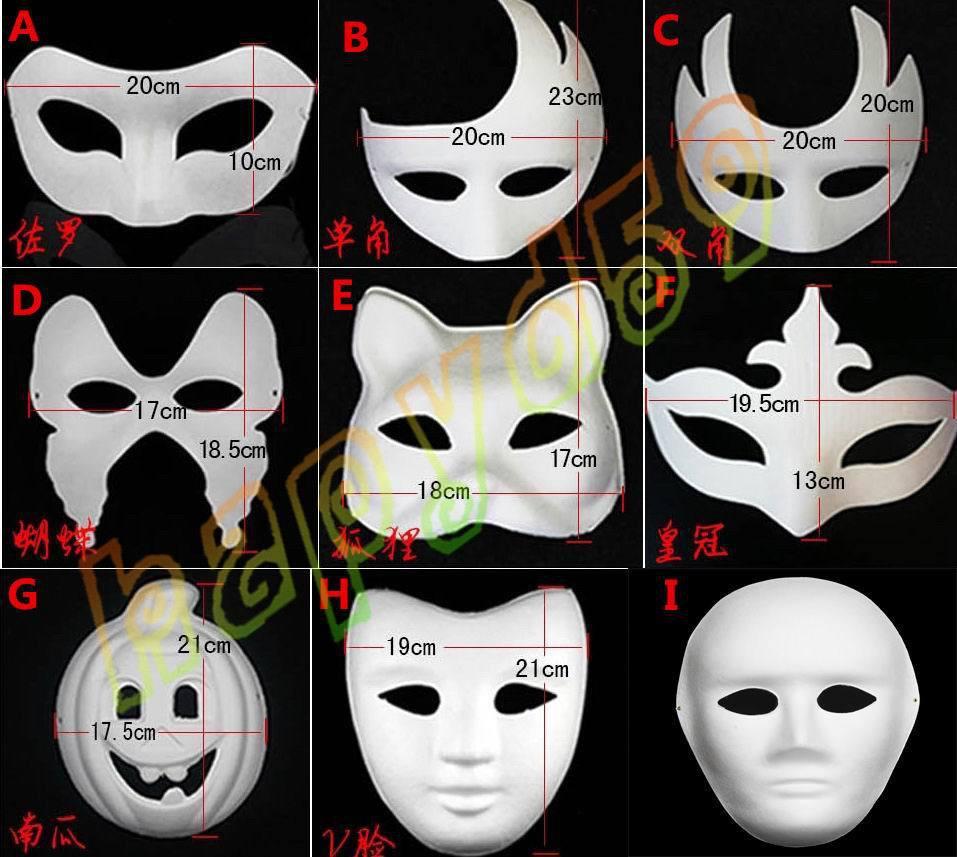 Diy Maske  Popular Masquerade Masks Drawings Buy Cheap Masquerade