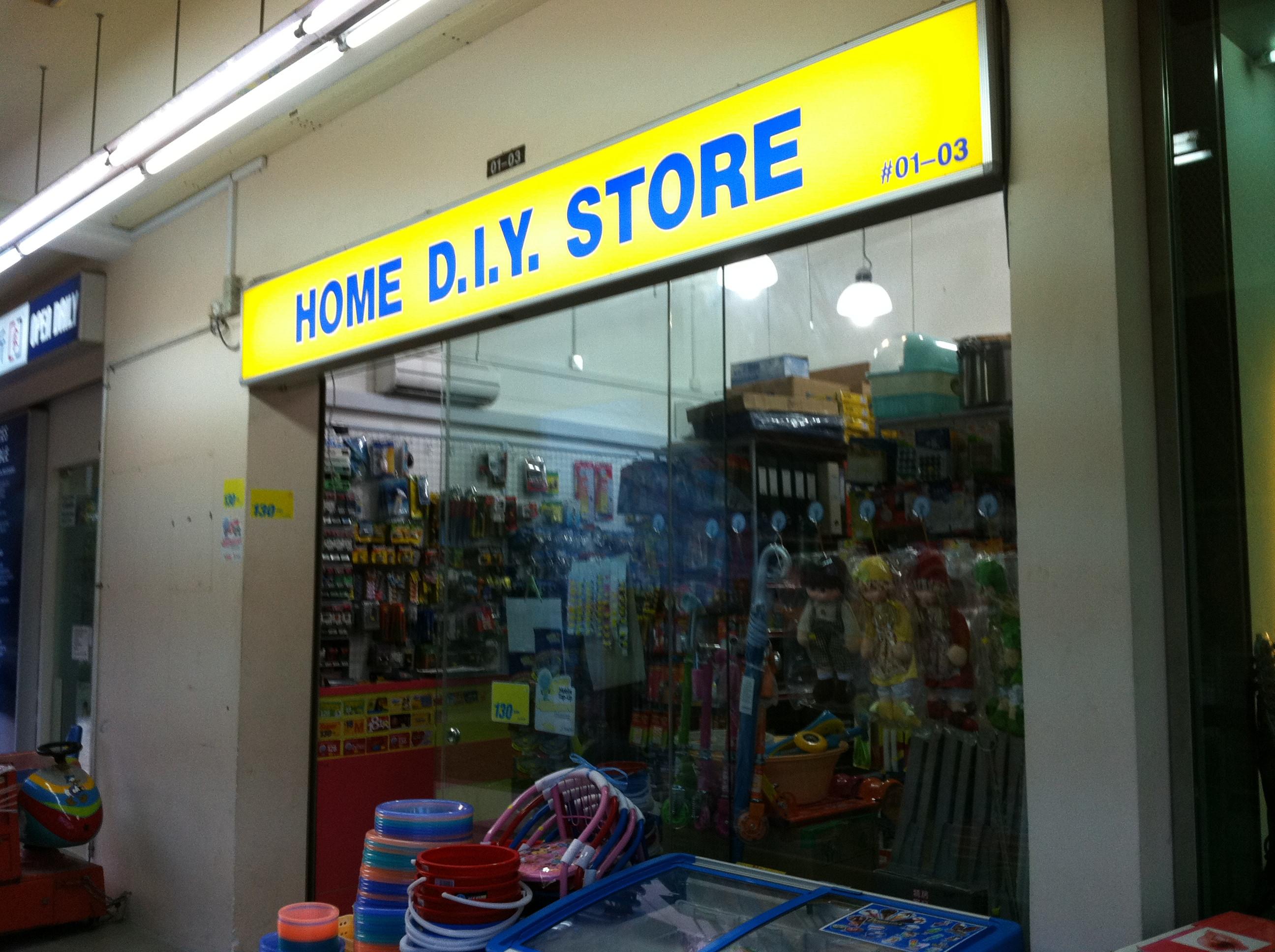 Diy Store  Dishonest & Arrogant DIY Shop Owner Punggol Coralinus