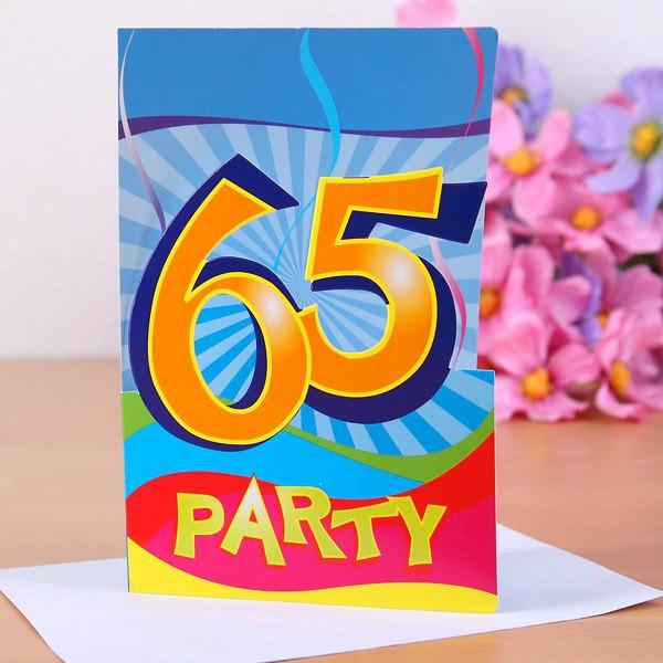 Geschenke Zum 65  Einladungskarten