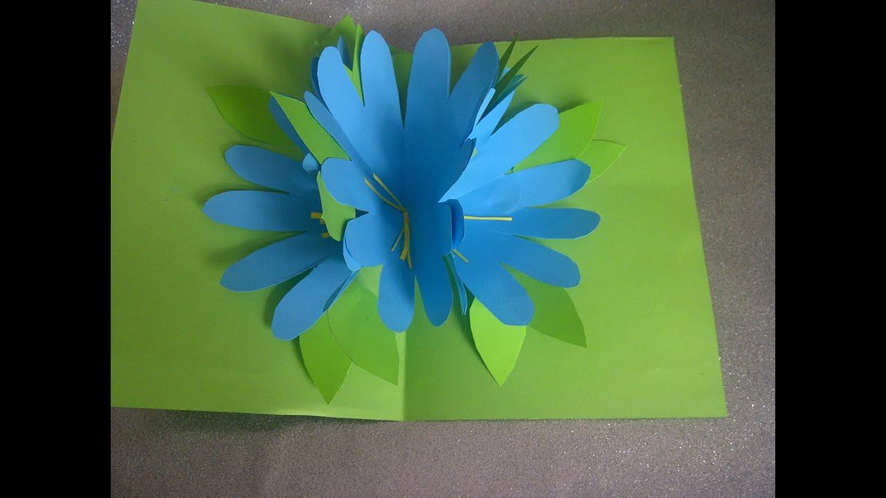 Geschenke Zum Muttertag Basteln  Ideen Schöne Geschenke zum Muttertag 3D Pop Up Karten