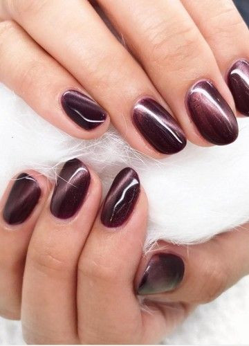 Neue Nageldesign 2019  Neue Trend Maniküre So edel wirken Tiger Eye Nails