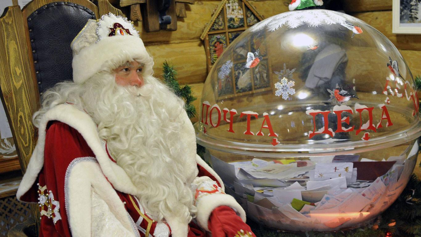 Wer Bringt Die Geschenke In Spanien?  Hexen Geister und andere kuriose Weihnachtsbräuche Welt