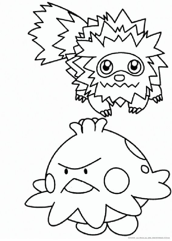 Ausmalbilder Pokemon Legendär  Ausmalbilder Pokemon Pikachu Unique coloring pages t