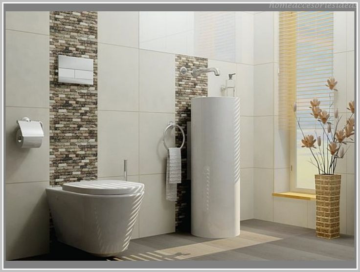 Bad Fliesen Ideen  Bad Fliesen Braun Creme Home Design ideen