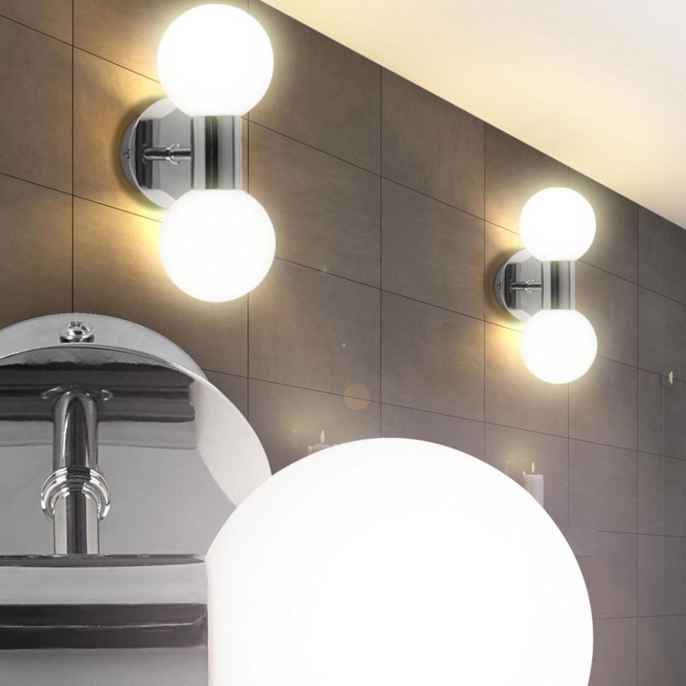 Badezimmer Wandleuchten  20 Wandlampen Badezimmer Tipps Sie