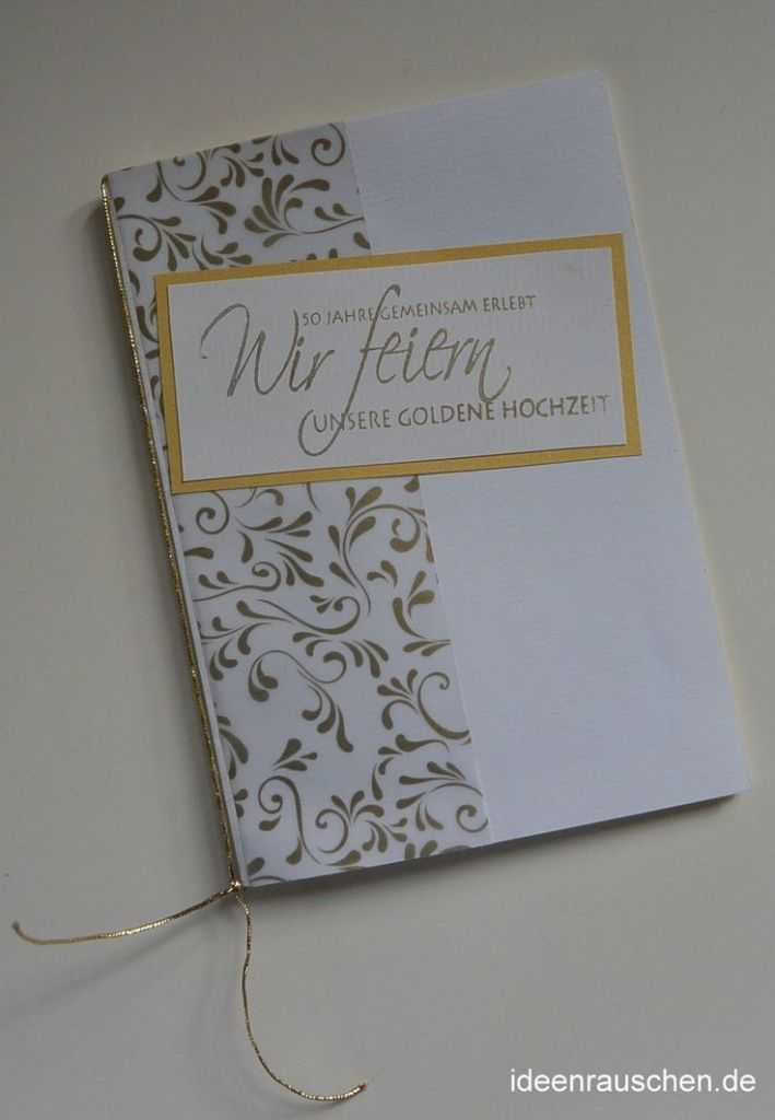 Gedicht Goldene Hochzeit Loriot  Loriot Goldene Hochzeit Neu 71 Best Einladungen Karten