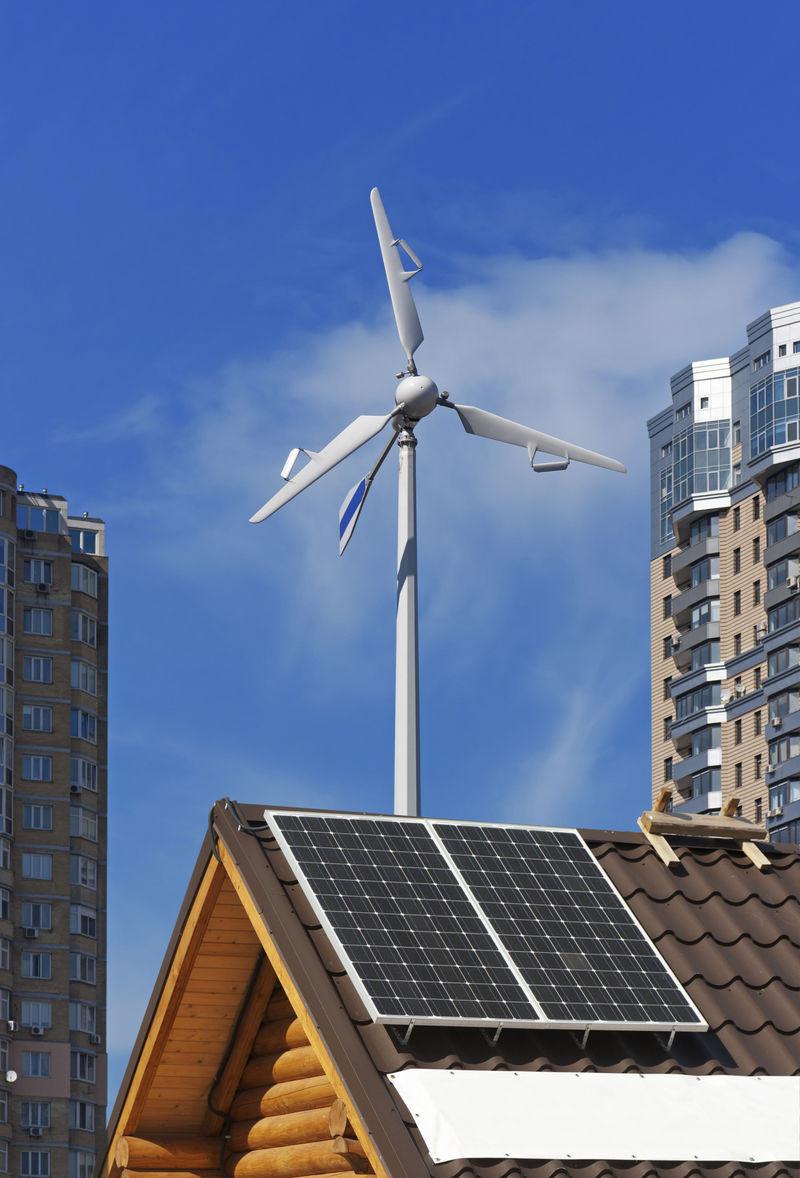 Windrad Garten  Windrad im Garten Energie Tipp